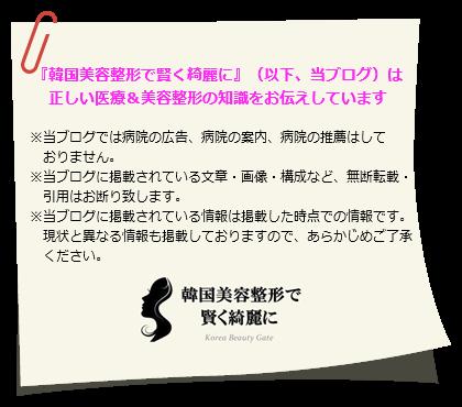 guide5